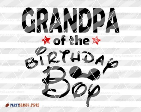PartySeason Store grandpa birthday boy 1