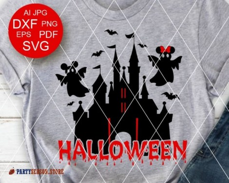 Halloween Disneyland  party season store 2
