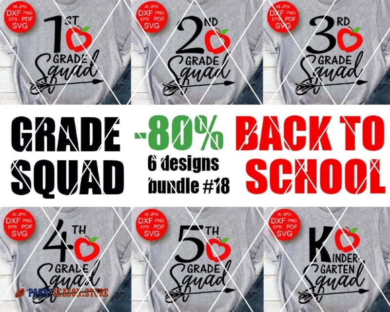 school sguad party season store